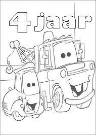 cars8
