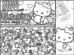 hello kitty48